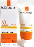 anthultralight60lotion.jpg